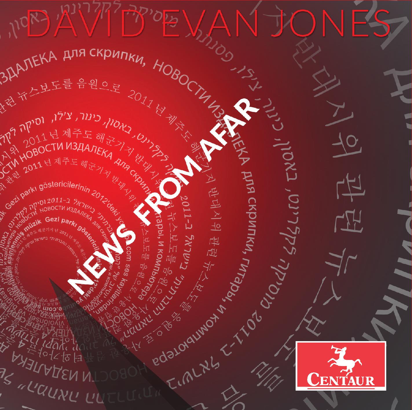 News From Afar - CD Cover | Music Department | UC Santa Cruz